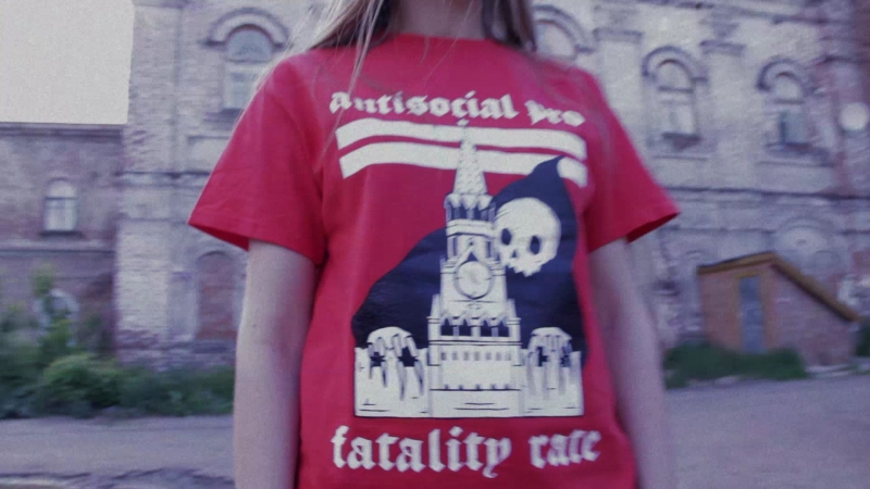 Antisocial pro fatality rate t-shirt promo