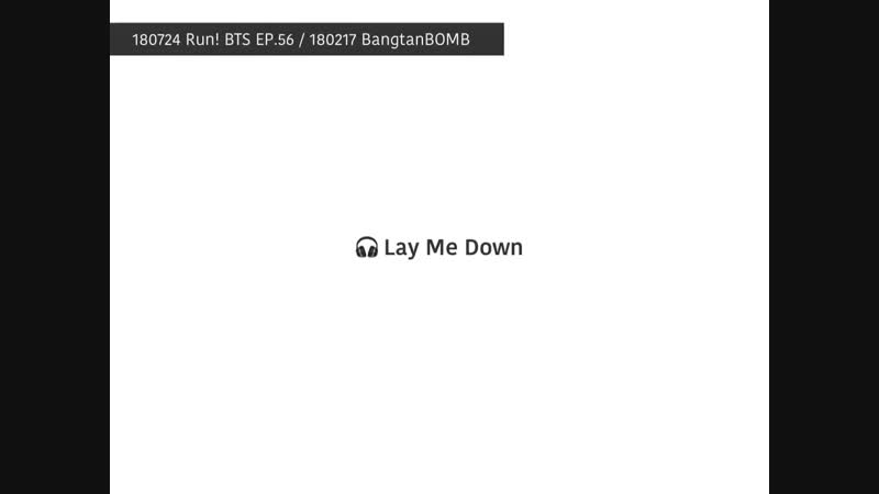 Taehyung singing lay me down,, i didnt know how much i needed this until today omg .mp4