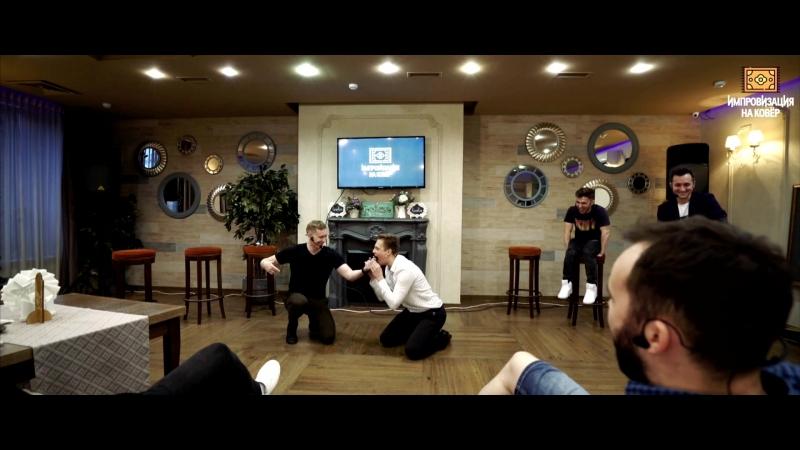 Переводчики - Цыгане пытаются переснять «50 оттенков серого» (8 мая 2018)