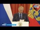 Владимир Путин наградил ставропольскую семью Автор Шамиль Байтоков