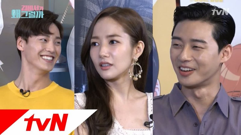 30.05.18 Kakao Live Chat с актерами дорамы tvN 'What's Wrong with Secretary Kim. [7]