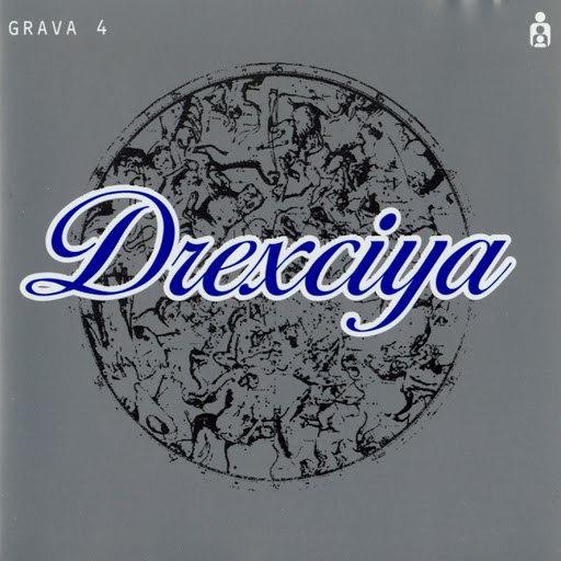 Drexciya альбом Grava 4