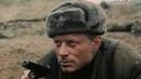 Его батальон 1989г