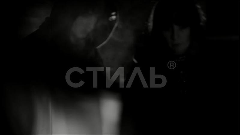 G-ST - BANGER (Preview Demo)