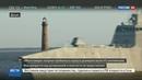 Новости на Россия 24 • В корабле ВМС США Монтгомери каждый месяц находят серьезные неполадки