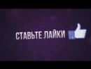 Intro dlya kanala v kontse video