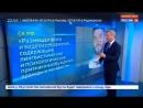 Что думает канал Россия 24 о Владиславе Позднякове