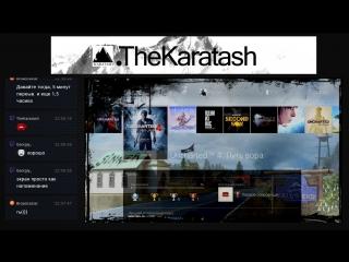 В поисках Либерталии | Uncharted 4: A Thief's End | Let's play №3 | Karatash