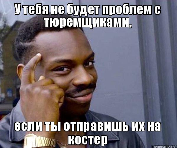 https://pp.userapi.com/c830608/v830608819/90a98/VOcCNAPF3e8.jpg
