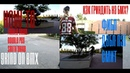 HOW TO GRIND ON BMX|HOW TO - FEEBLE/SMITH/DOUBLE PEG|ГРИНДЫ ДЛЯ НОВИЧКОВ|КАК ГРИНДИТЬ НА БМХ