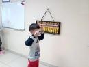 Никита 8 лет ментальный счет 1 курс обучения
