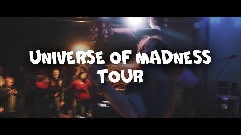 UOM TOUR