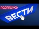Россия 24 - Во Флориде ужесточили правила владения огнестрельным оружием - Россия 24