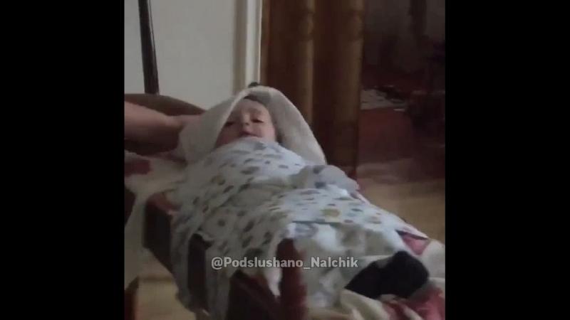 Когда ты малыш и у тебя Адыгэ къафэ в крови 😂