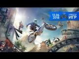 13.06 | Новости игр #42. Trials Rising и Dota 2