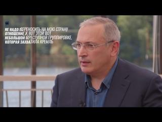 Место диктатора - привратник на радиоактивном складе  - Михаил Ходорковский    Кусочек правды E07