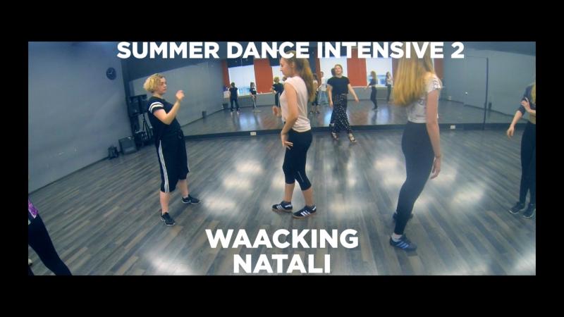 SUMMER DANCE INTENSIVE 2 | Waacking | Natali