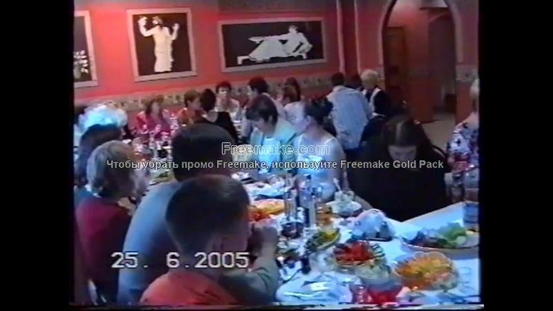 МОУ СОШ 52 2005