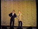 "1995_Сорванцы-бизнесмены_Ансамбль танца ""Спектр"""