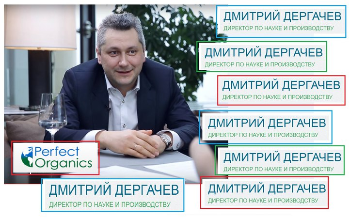 Чаи, ЧИА,КЭД 7, бальзам для сосудов, Эсфолип,Дергачёв Дмитрий,Perfect Organics