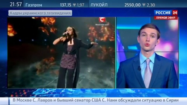 Новости на «Россия 24» • Политика везде: украинская певица выбрала для Евровидения песню про крымских татар