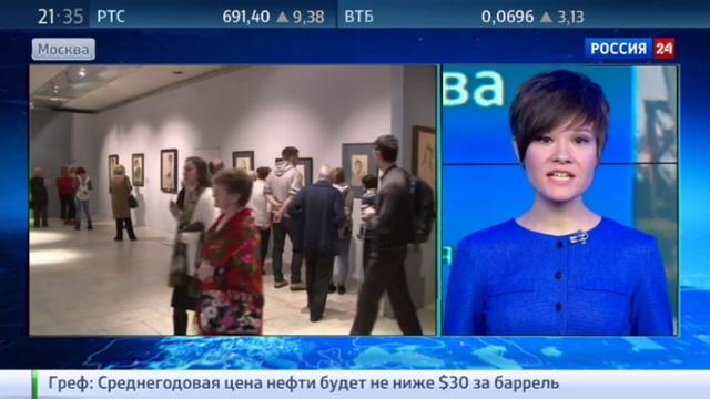 Новости на Россия 24 • Тяга к прекрасному посетители выставки настроены решительно