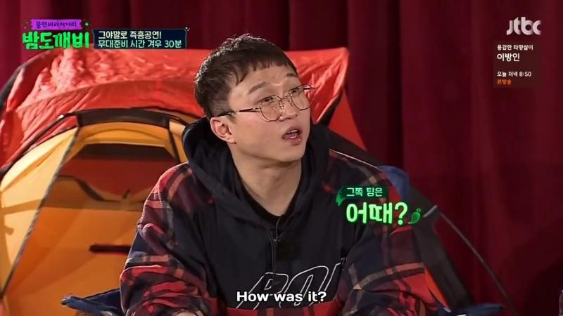 Night Goblin 180107 Episode 22 English Subtitles