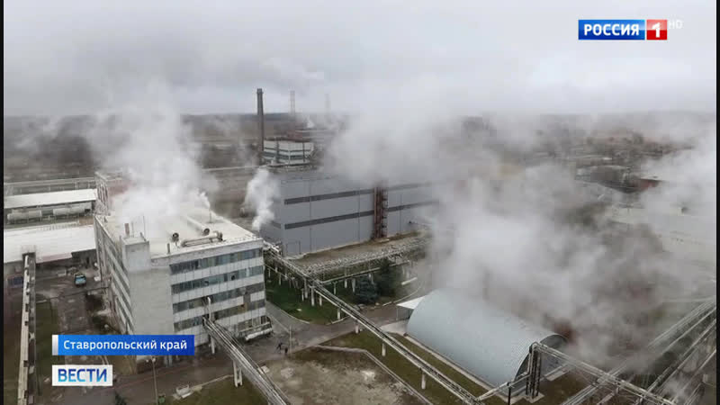 На Ставрополье второе рождение получил один из крупнейших заводов региона