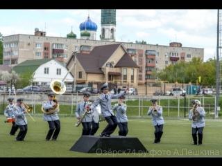 г. Кыштым Фестиваль военных оркестров Росгвардии Уральского округа