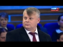 60 минут. По горячим следам 21/02/2018, Ток-шоу, HDTVRip 720p