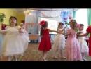 танец 5 февральских роз