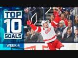 10 лучших шайб четвертой недели сезона 2018-19 NHL