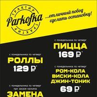parkofka21
