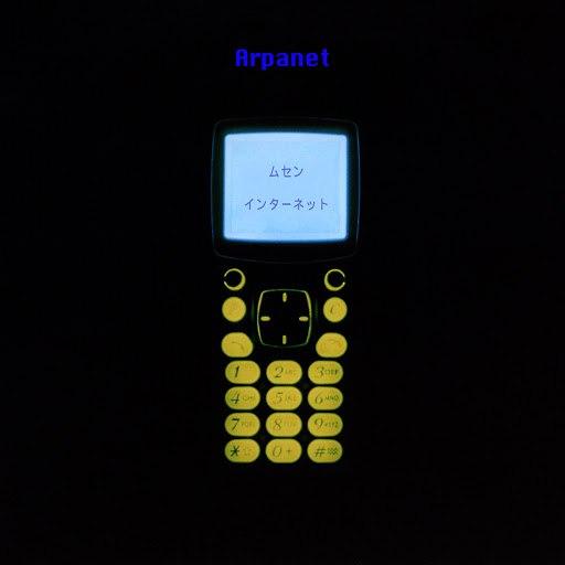 Arpanet альбом NTT DoCoMo