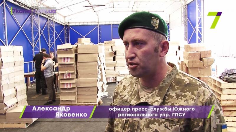 Через Одессу – в Израиль пограничники обнаружили контрабандные сигареты