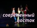 Сладости и радости bellydance танец живота от Диваданс