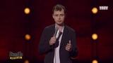 Stand Up Виктор Комаров - Страстный шлепок по попе своей любимой