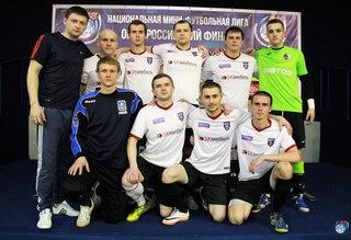 fc7219872652 Национальная Мини-футбольная Лига   НМФЛ Россия   ВКонтакте