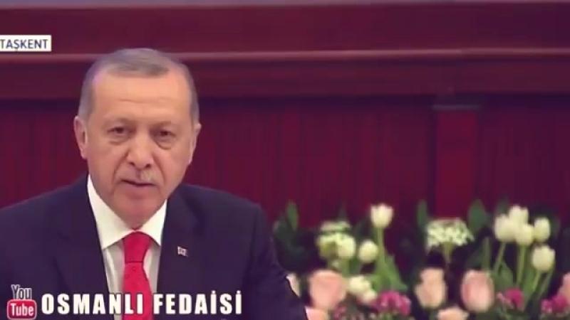 Туркия призденти Узбегим хакида шер
