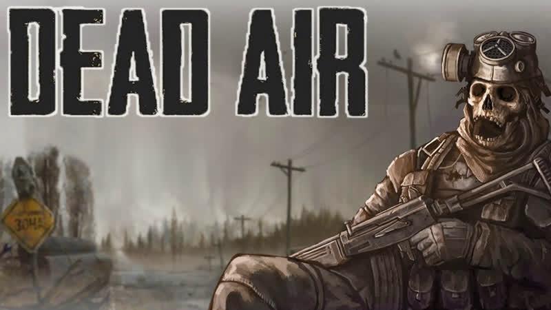 Дмитрий Рин - S.T.A.L.K.E.R. Мод Dead Air Вылазка на зону