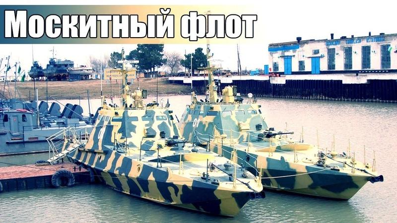 Как Украина собралась свой флот возрождать (часть 2)