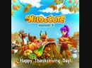Зверята День Благодарения