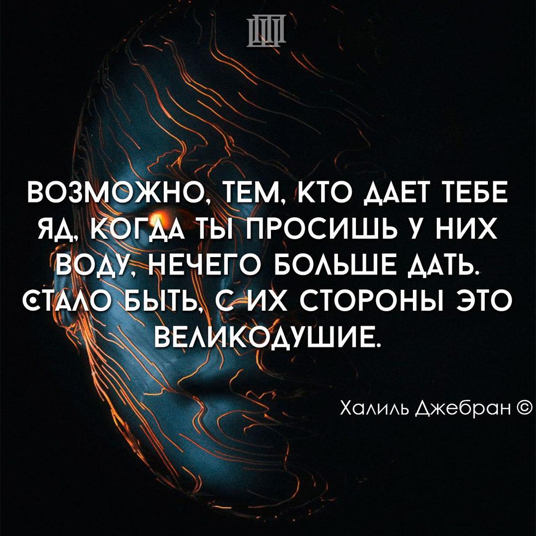 https://pp.userapi.com/c830608/v830608894/d2088/7phUQoH74WU.jpg