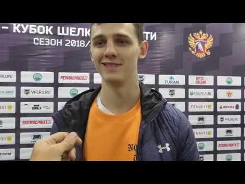 Андрей Виноградов: Сыграли строго в защите и созидали в атаке