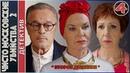 Чисто московские убийства 2 сезон 4 серия 2018 HD 1080p