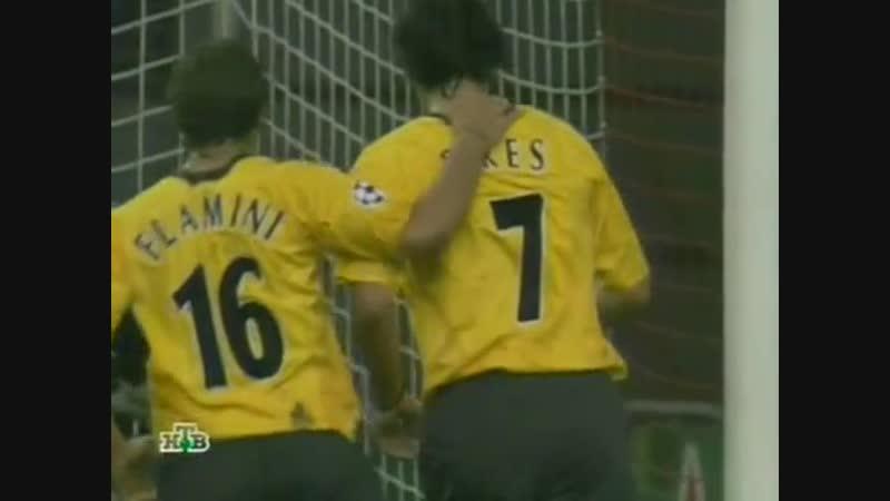99 CL 2005 2006 AFC Ajax Arsenal FC 1 2 27 09 2005 HL