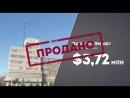 Бесогон ТВ. Если не мы то нас - 01.06.2018 г.