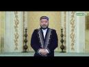 Хадис дня Милость Пророка ﷺ распространяется на неверных Максатбек Каиргалиев