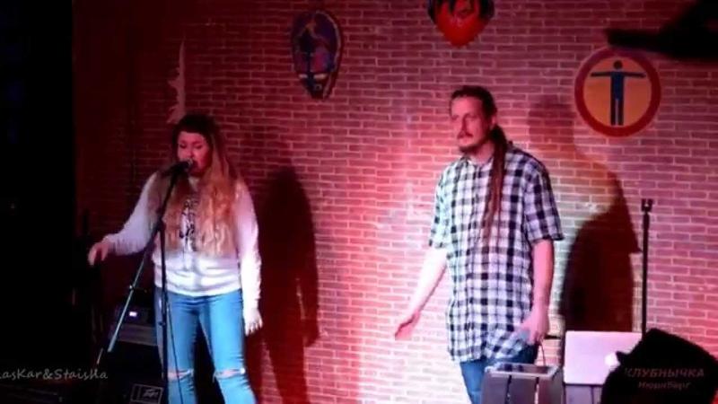 RasKar Staisha Live in Nürnberg 27.06.2015 Part 2 Клубнычка