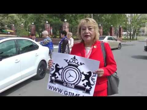 G TIME CORPORATION 10 06 2018 г Международная конференция г Челябинк